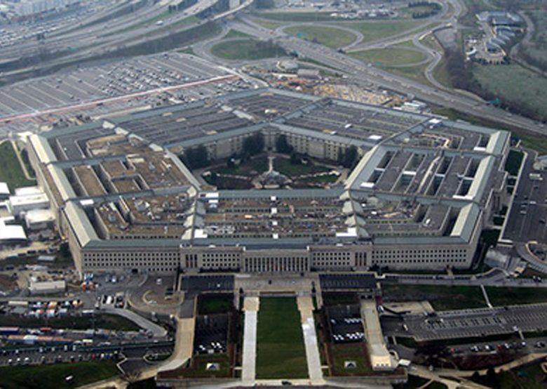 El-Pentagono-The-Pentagon