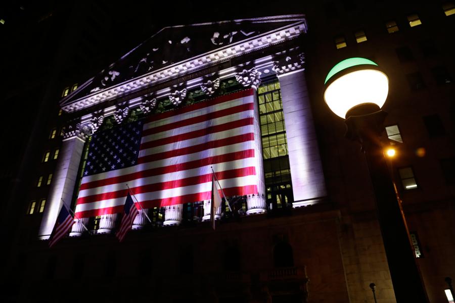 Wall Street cierra con pérdidas y el Dow Jones baja
