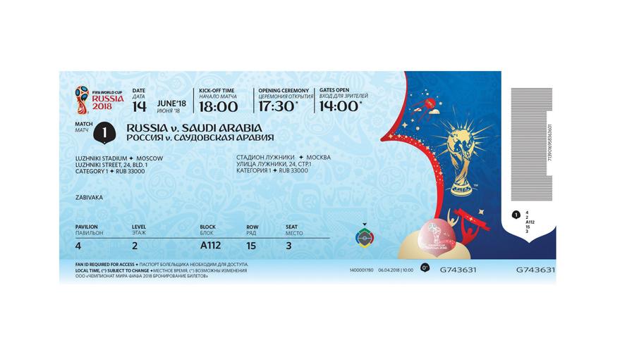 Fifa devela diseño de boletos para el Mundial