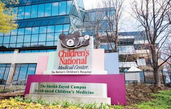 Children's National Medical Center in Washington DC