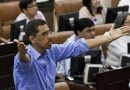 Nicaragua arresta a exvicecanciller, suman 13 los detenidos