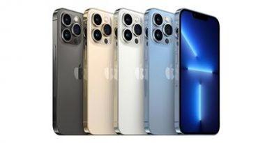 Nuevo iPhone solo cambia de número del 12 al 13